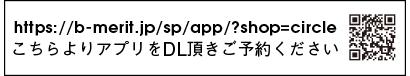circle@1cs.jp